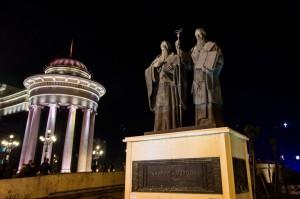 Macedonia2016 040