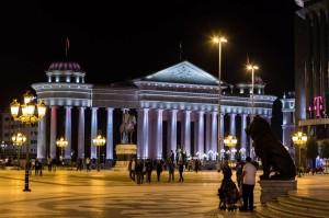 Macedonia2016 091